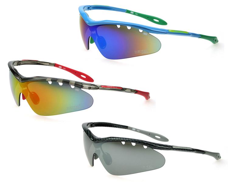 Bild von flasher - Die Triple xXx Laufsportbrille, Gläser PC verspiegelt, 1 Stück