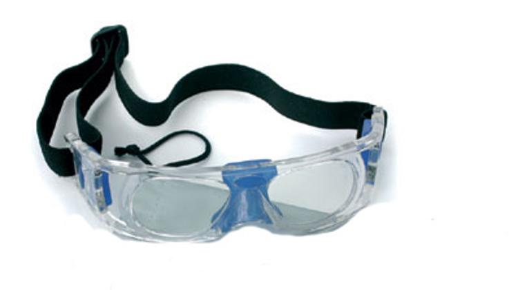 Bild von Sportschutzbrille mit Silikoneinlagen in blau, Größe 50-20, 1 Stück