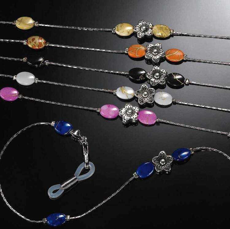 """Picture of Metall-Brillenkette """"Paris"""", hellgelbe Perlen, 1 Stück"""
