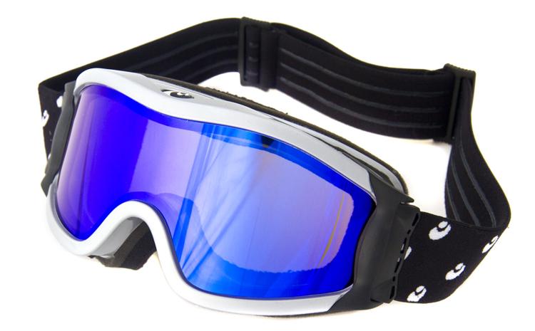 Bild von Skibrille, silber, braunes Glas blau verspiegelt, 1 Stück