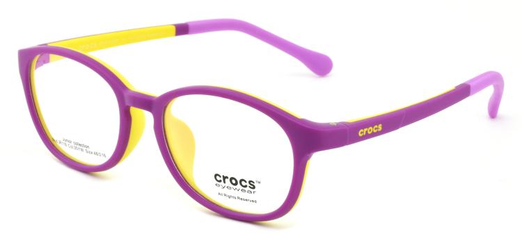 """Bild von Kinderfassung """"crocs"""", TR90, Gr. 48-16, verschiedene Farben, inkl. Etui"""